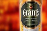 グランツ(GRLANT'S)