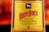 ホワイト・ホース(WHITE HORSE)