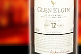 グレンエルギン(GLEN ELGIN)