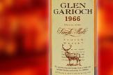 グレンギリー(GLEN GARIOCH)