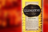 グレンゴイン(GLENGOYNE)